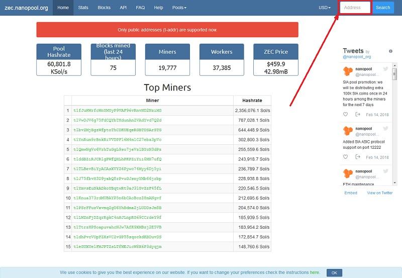 Майнить ZEC на nanopool.org