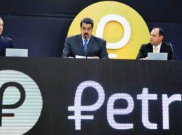 Трамп запрещает гражданам США покупать Petro