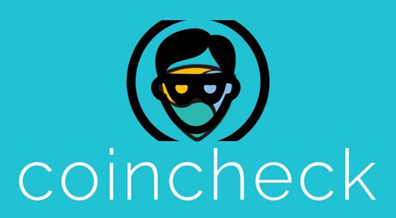 Coincheck: фонд Nem прекращает отслеживание украденных монет
