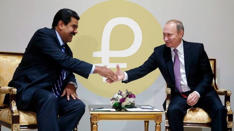 Россия учавствовала в создании Petro