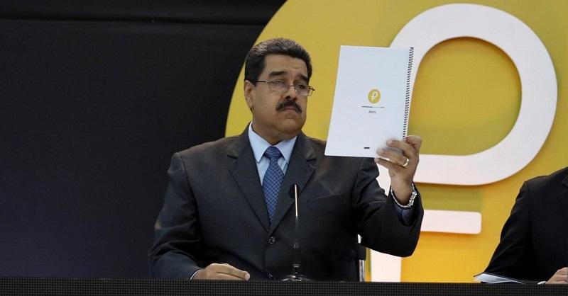 Венесуэла благодарит Трампа за запрет на Petro