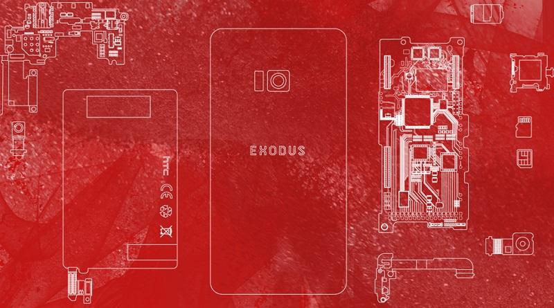 HTC запустит смартфоны на базе блокчейн