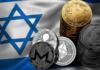 В Израиле откроются два криптовалютных инвестиционных фонда