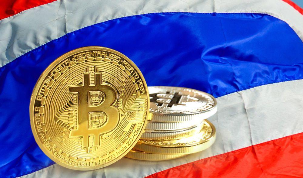 Тайский регулятор оптимистично настроен в отношении криптовалют