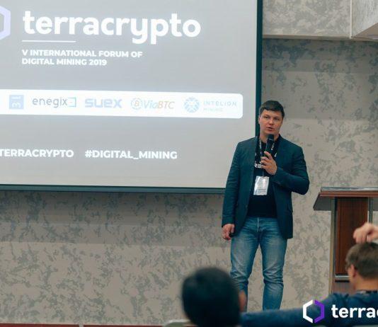 TerraCrypto
