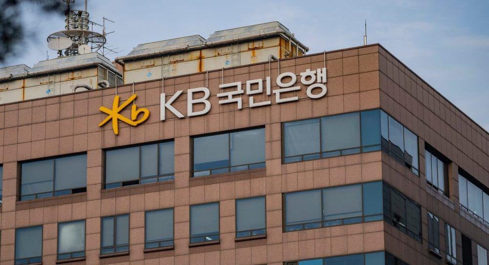 Топ-банк Южной Кореи планирует предложить своим клиентам оформлять депозиты в биткоинах