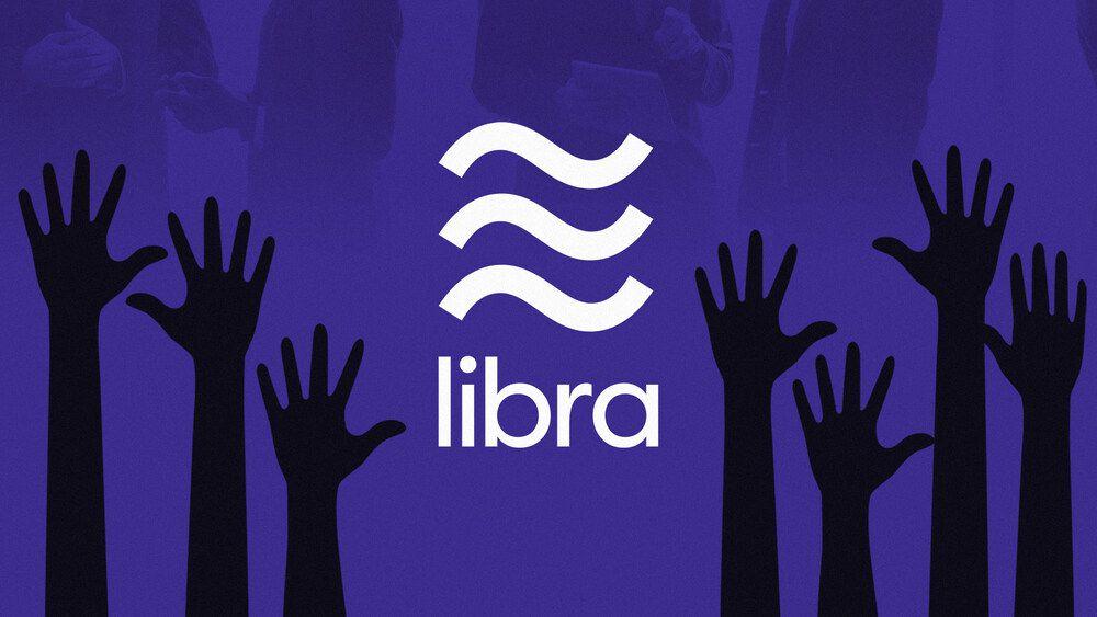 Прогресс с Libra